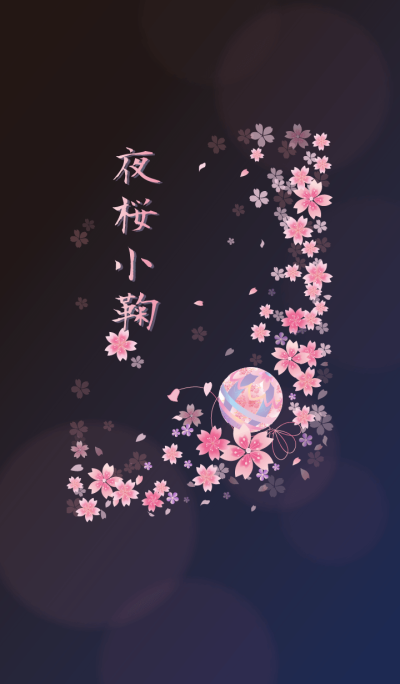 Night Cherry Blossoms