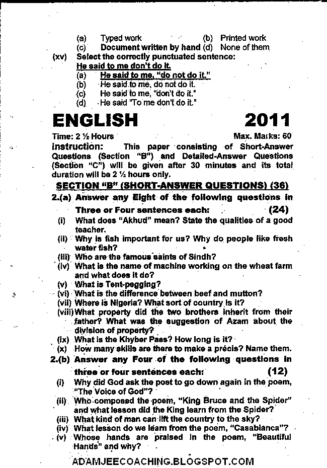 X English Past Year Paper - 2011