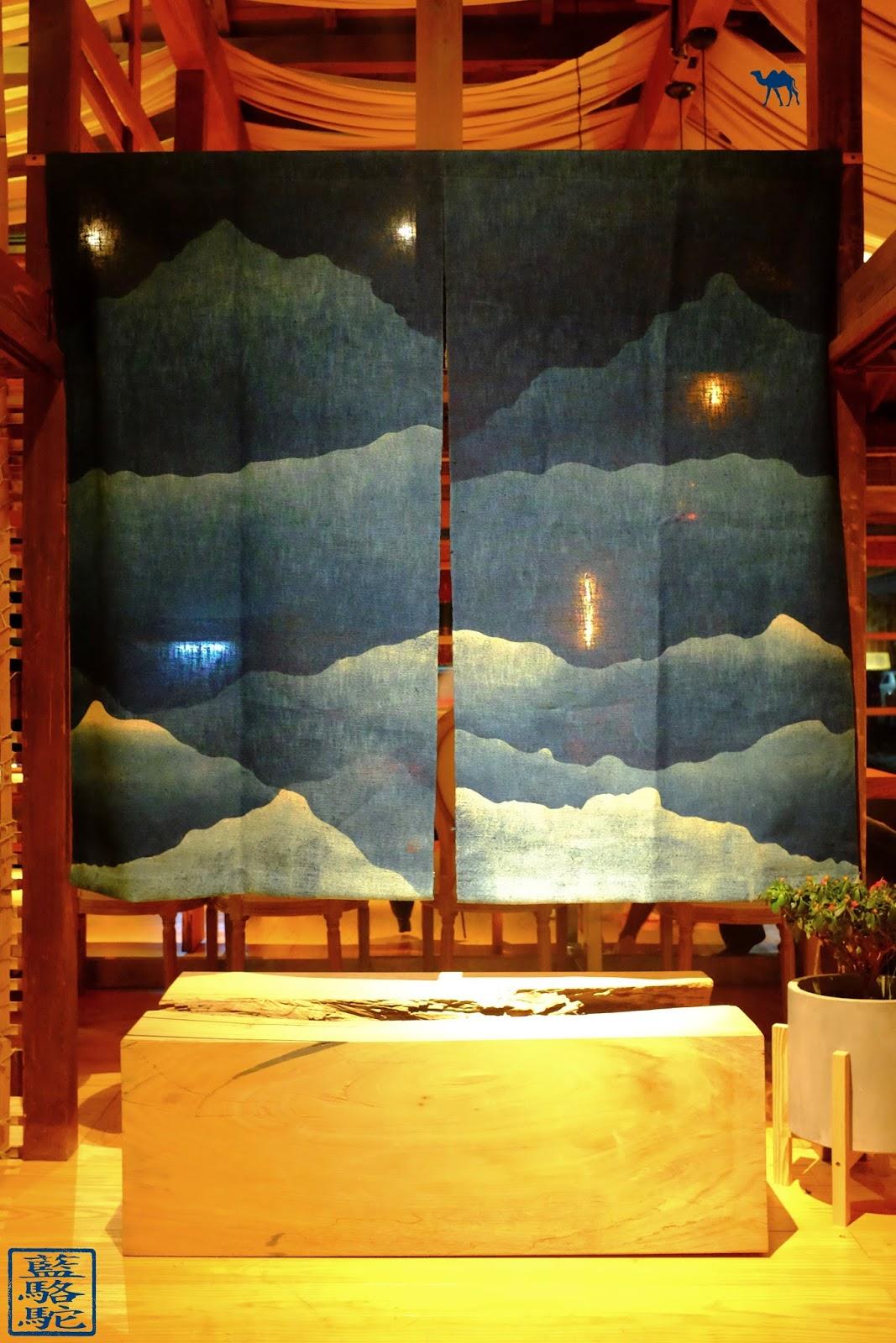 Le Chameau Bleu - Entrée de Chuchu
