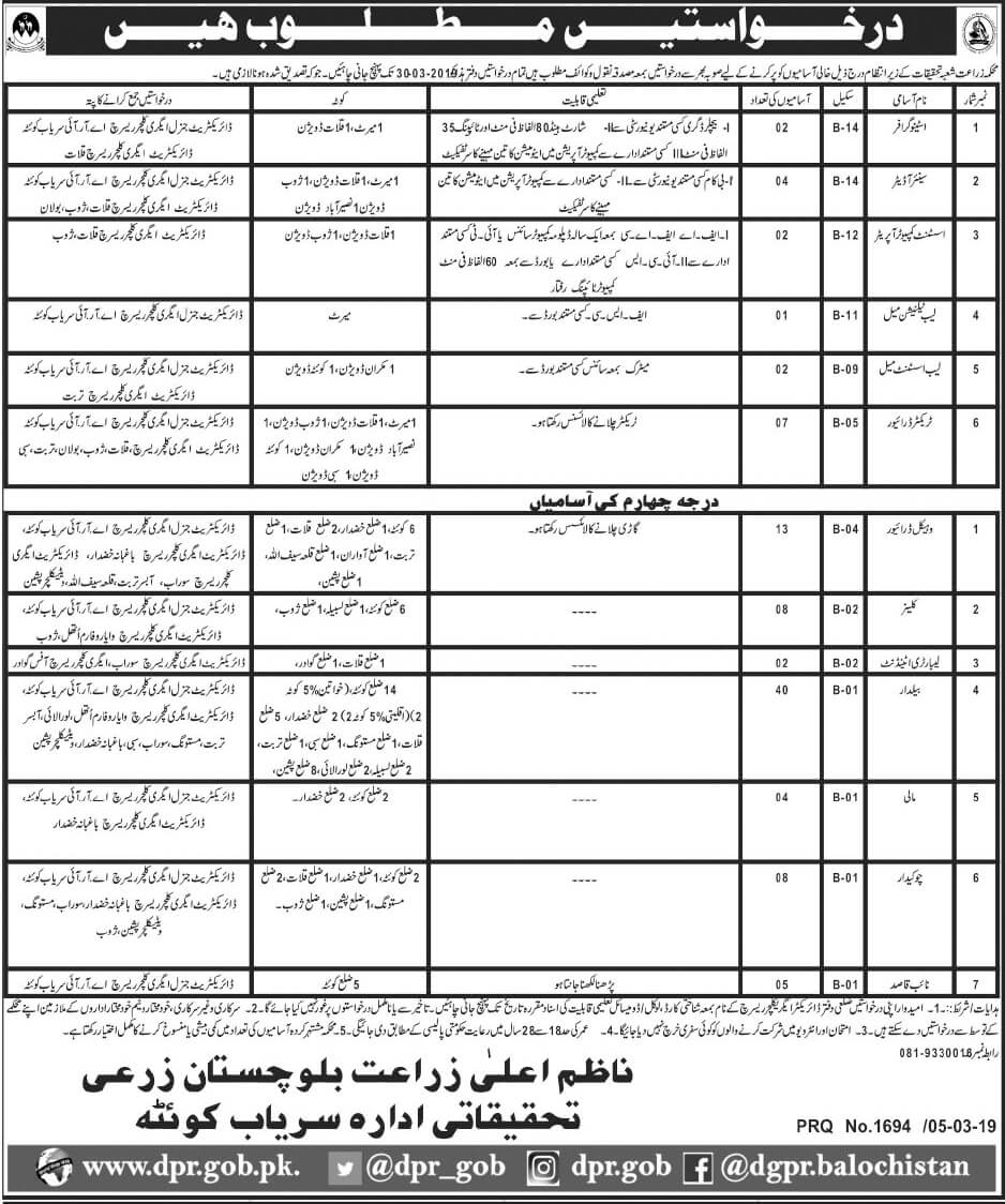 Jobs in Agriculture Research Department Mar 2019