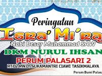Download Contoh Spanduk Isra Mi'raj 1440 H/2019 M Format CDR