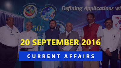 Current Affairs Quiz 20 September 2016