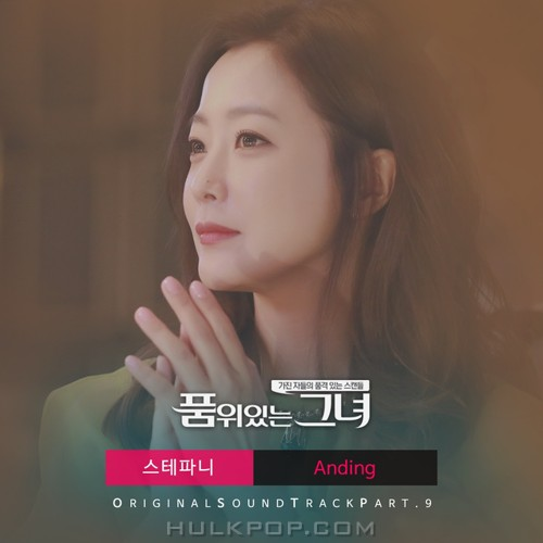 Stephanie – Woman of Dignity OST Part.9