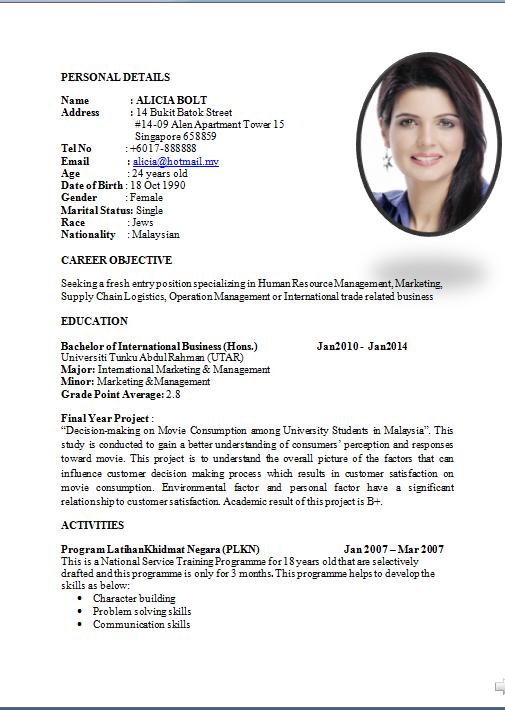 Perfect Resume Format Doc. 7 free resume templates primer. samples ...