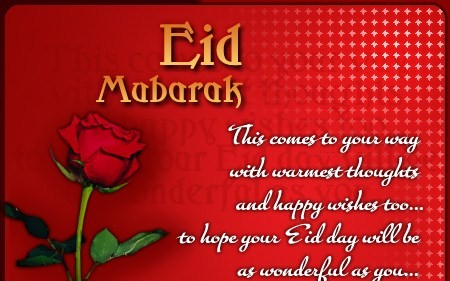 EID-Mubarak-messages