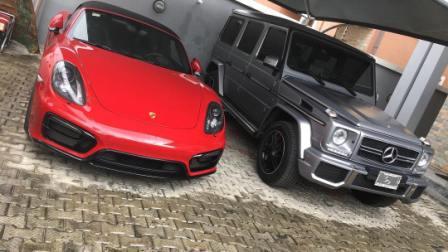 Patoranking Ferrari G-wagon