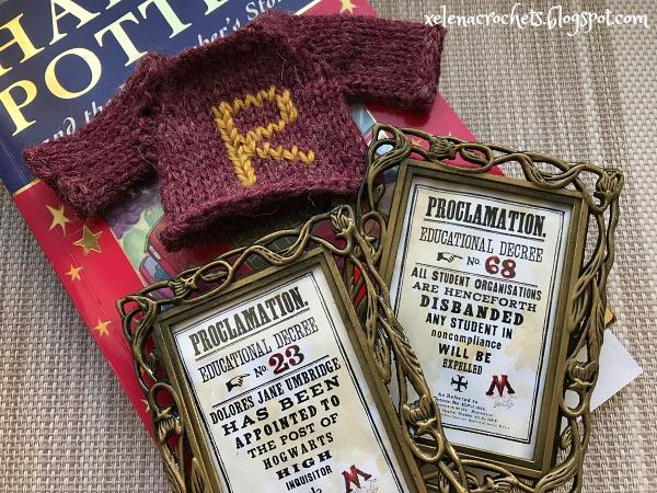 елка на тему Гарри Поттера