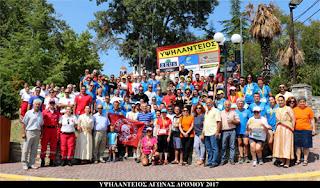 Οργανωτική και αγωνιστική επιτυχία στον Υψηλάντειο Αγώνα Δρόμου