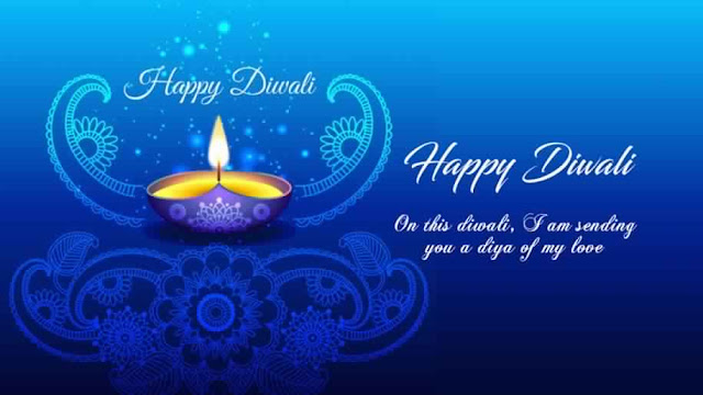 Diwali 2018 Wishes and Greetings