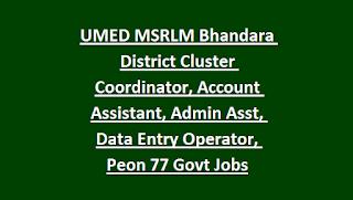 UMED MSRLM Bhandara District Cluster Coordinator, Account Assistant, Admin Asst, Data Entry Operator, Peon 77 Govt Jobs
