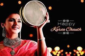 Send Karwachauth Greetings