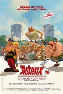 asterix: mansion of the Gods movie poster