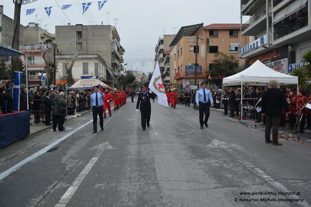 Η παρέλαση του Ε.Ε.Σ.(Σώμα Εθελοντών Σαμαρειτών, Διασωστών & Ναυαγοσωστών Κατερίνης)