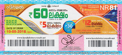 KeralaLotteryResult.net , kerala lottery result 10.8.2018 nirmal NR 81 10 august 2018 result , kerala lottery kl result , yesterday lottery results , lotteries results , keralalotteries , kerala lottery , keralalotteryresult , kerala lottery result , kerala lottery result live , kerala lottery today , kerala lottery result today , kerala lottery results today , today kerala lottery result , 10 08 2018 10.08.2018 , kerala lottery result 10-08-2018 , nirmal lottery results , kerala lottery result today nirmal , nirmal lottery result , kerala lottery result nirmal today , kerala lottery nirmal today result , nirmal kerala lottery result , nirmal lottery NR 81 results 10-8-2018 , nirmal lottery NR 81 , live nirmal lottery NR-81 , nirmal lottery , 10/8/2018 kerala lottery today result nirmal , 10/08/2018 nirmal lottery NR-81 , today nirmal lottery result , nirmal lottery today result , nirmal lottery results today , today kerala lottery result nirmal , kerala lottery results today nirmal , nirmal lottery today , today lottery result nirmal , nirmal lottery result today , kerala lottery bumper result , kerala lottery result yesterday , kerala online lottery results , kerala lottery draw kerala lottery results , kerala state lottery today , kerala lottare , lottery today , kerala lottery today draw result