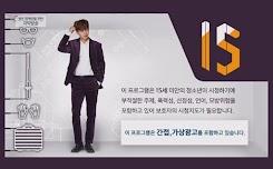 Maksud Arti Angka 12 15 19 di Awal Drama Film Korea
