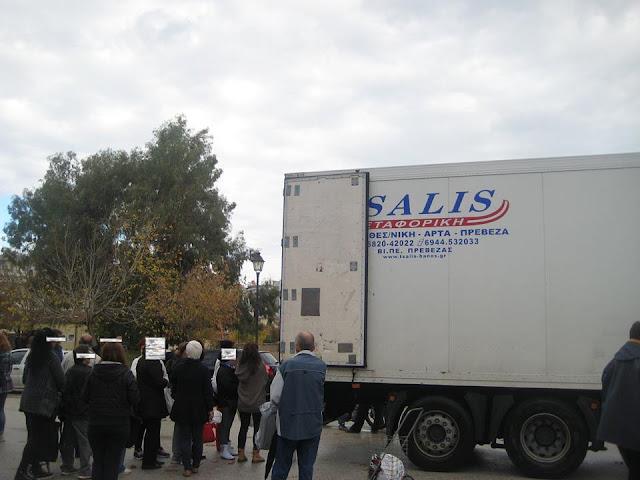 Πρέβεζα: Ξεκίνησε Στην Πρέβεζα Η Διανομή Προϊόντων Στους Δικαιούχους Του Προγράμματος Βασικής Επισιτιστικής Βοήθειας.