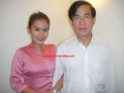 Ni Ni Khin Zaw Couple