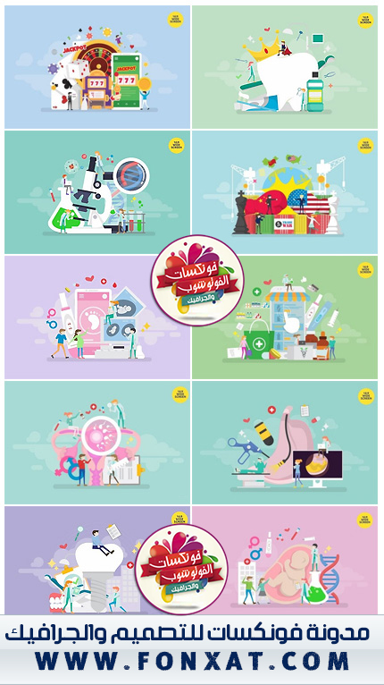 Different Concepts Of Vector Design Elements