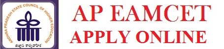 AP EAMCET Apply Online / AP EAMCET Online Application Apply 2017 With Fee Details