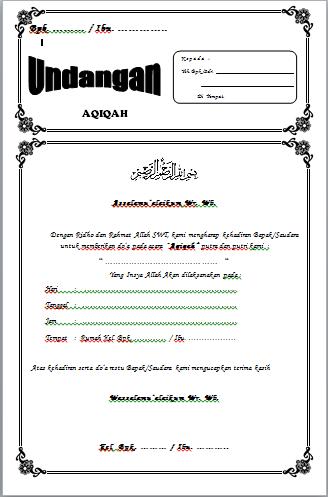 download gratis contoh 155 jenis surat undangan yang bisa di edit sentra pendidikan