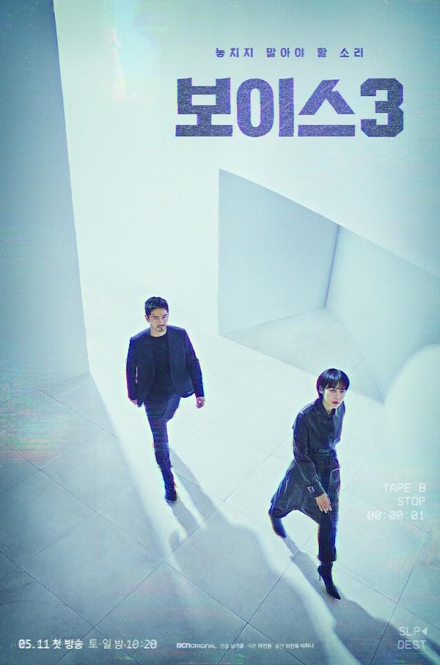 Voice 3: City of Accomplices, 보이스 3, Korean drama 2019