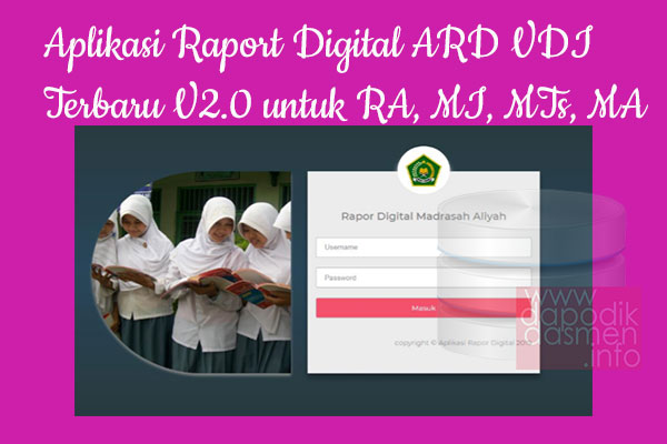 Download VDI ARD 2.0 Aplikasi Raport Digital Terbaru, Alternatif Link Download VDI Aplikasi Rapot Digital V 2.0 Terbaru, Download VDI ARD Offline Versi 2.0 Dan VirtualBox Manager, Aplikasi Raport Digital (ARD) Berbasis VDI Tahun 2019