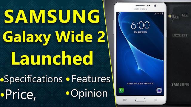 سعر ومواصفات Samsung Galaxy Wide 2 الجديد بالصور والفيديو