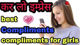 Ladki Patao Trick Best Comment On Girl Pic To Impress Her In Hindi