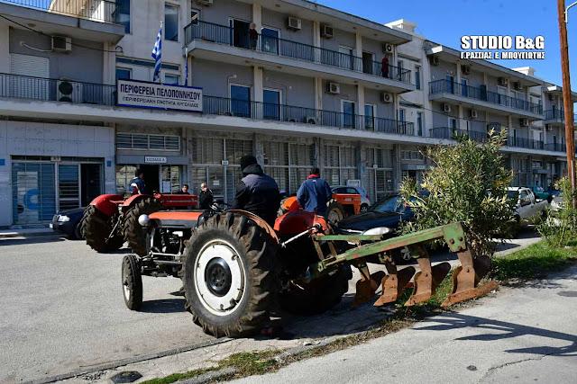 Συγκέντρωση διαμαρτυρίας των Αγροτών της Αργολίδας την Δευτέρα 28 Ιανουαρίου