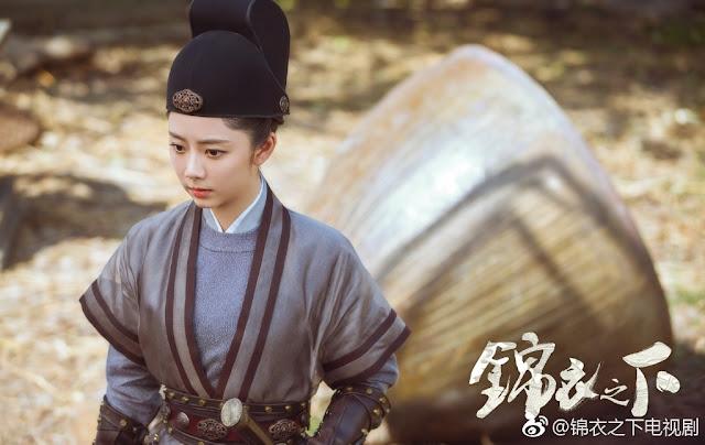 Jinyi Tianxia Tan Songyun