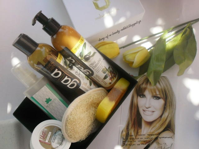 Celebrity Box #1 by Vicky Chatzivasileiou : Review