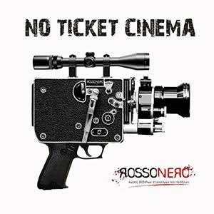 No Ticket Cinema