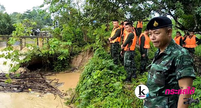 กระบี่ประกาศเตือนเฝ้าระวังพายุ ปาข่า ตลอด 24 ชั่วโมงทหารเตรียมพร้อมช่วยเหลือพื้นที่เสี่ยง(+คลิป)