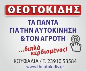 KTEO ΨΕΚΑΣΤΙΚΩΝ MAINOS