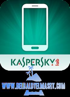 حمل احدث اصدر من تطبيق كاسبر انتى فيروس لهواتف اندرويد  kasper mobile 11.6.4.1190