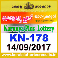 keralalotteries, kerala lottery, keralalotteryresult, kerala lottery result, kerala lottery result live, kerala lottery results, kerala lottery today, kerala lottery result today, kerala lottery results today, today kerala lottery result, kerala lottery result 14.9.2017 karunya-plus lottery kn 178, karunya plus lottery, karunya plus lottery today result, karunya plus lottery result yesterday, karunyaplus lottery kn178, karunya plus lottery 14.9.2017