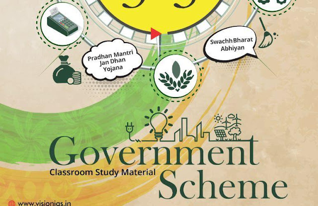 Vision IAS PT365 Government Scheme [Classroom Material] English PDF Download
