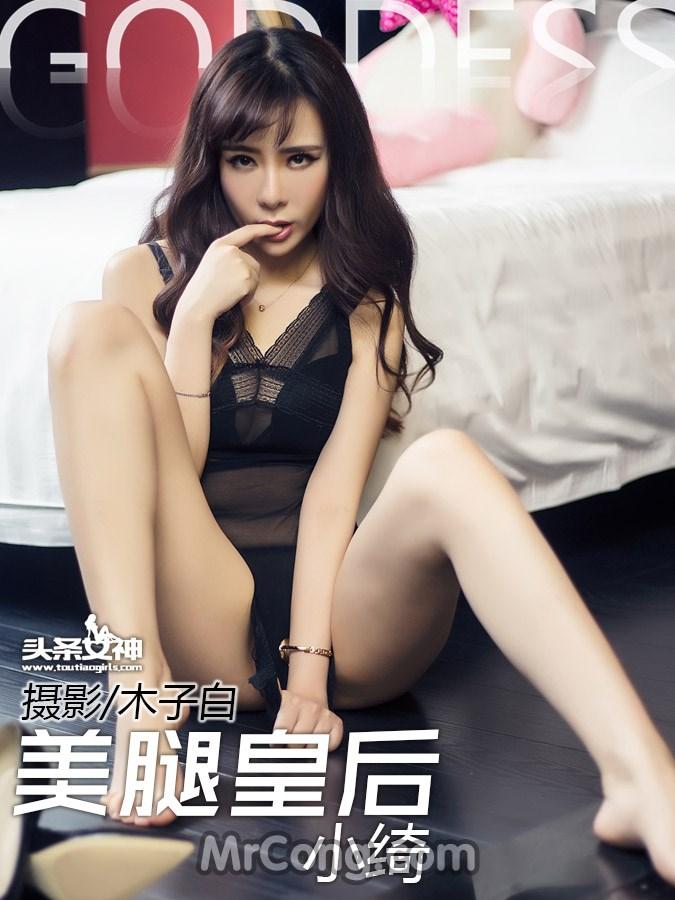 TouTiao 2016-06-14: Người mẫu Xiao Qi (小绮) (41 ảnh)