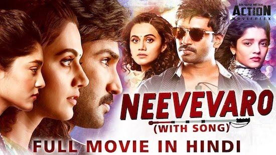 Neevevaro 2019 Hindi Dubbed 850MB HDRip 720p