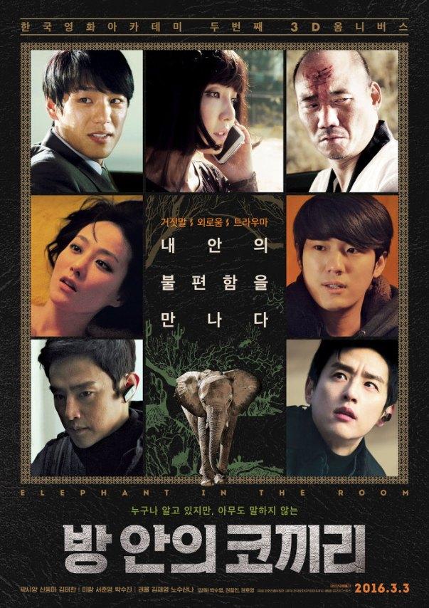 Sinopsis Film Korea: Elephant in the Room (2016)