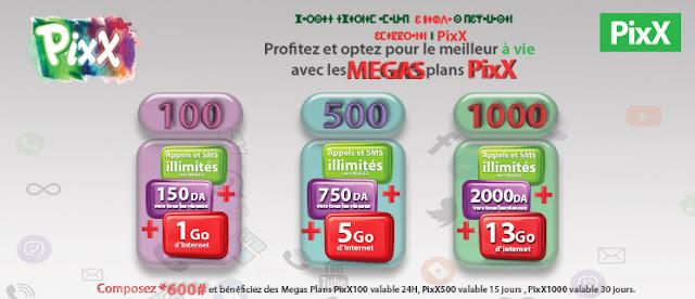 موبيليس تطلق عروض جديدة PixX promo مع إنترنت تصل إلى 30 جيغا