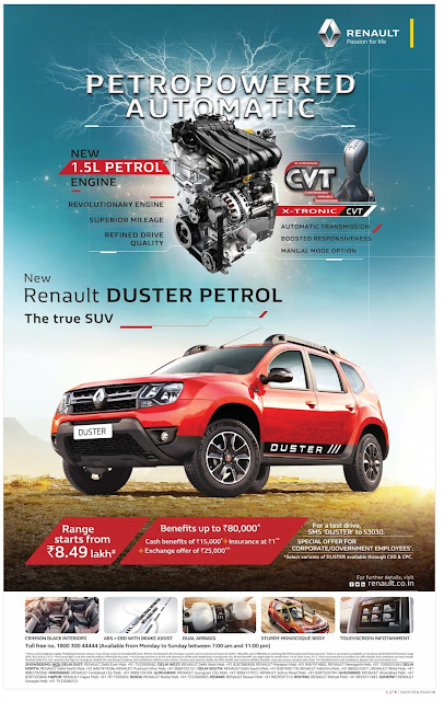 Renault Duster Petrol benefits up to Rs 80,000| June 2017 Discount Offers