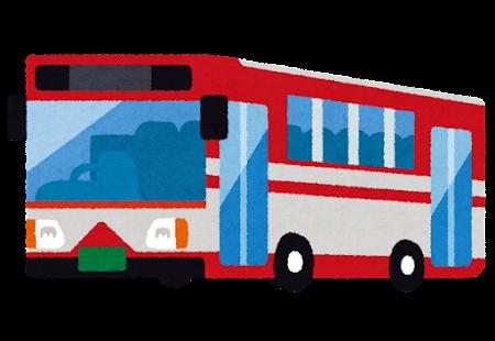 赤と白のバスのイラスト