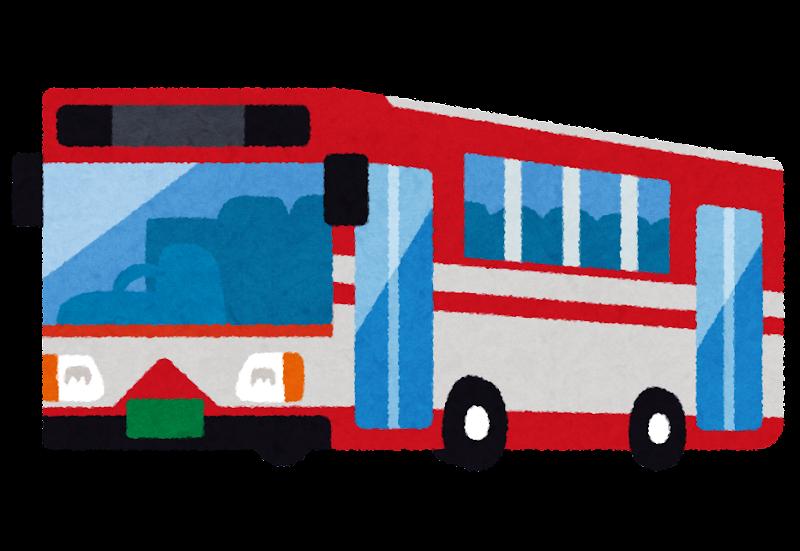 赤と白のバスのイラスト かわいいフリー素材集 いらすとや