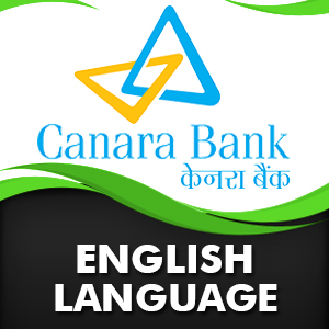 English Language Quiz For Canara Bank PO | 06- 12 - 18
