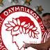 Αβραάμ: «Περήφανος που θα φορέσω την φανέλα του Ολυμπιακού και θα τελειώσω την καριέρα μου»! (vid)