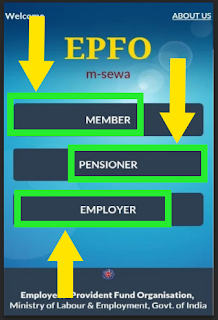Step 1 to activate Uan using epf mobile app