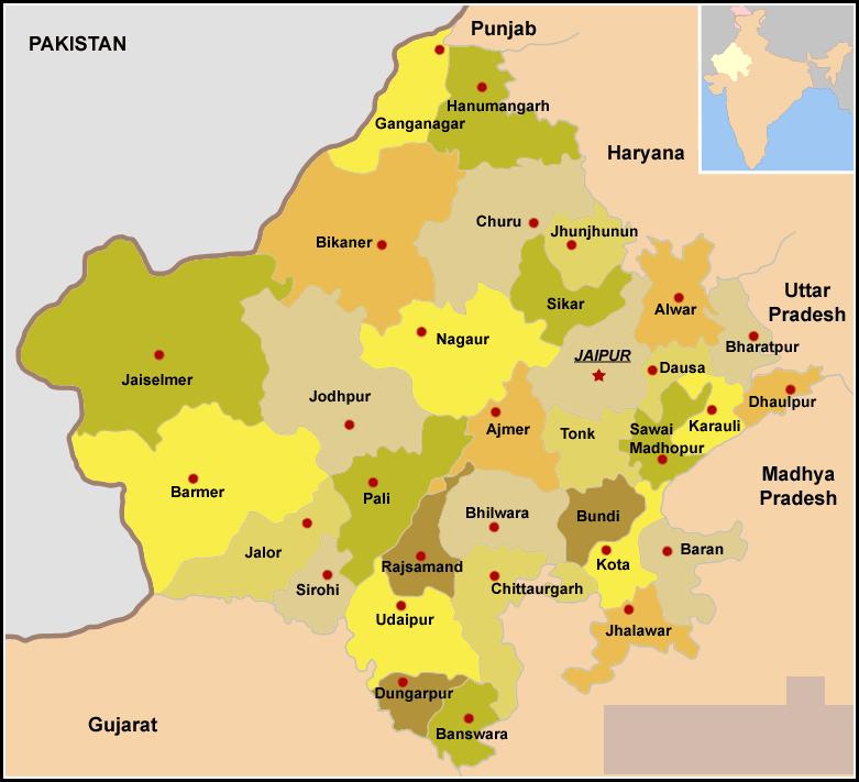 राजस्थान की झीलें जिलानुसार