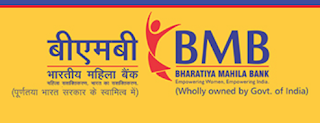 Bharatiya Mahila Bank Missed Call Account Balance