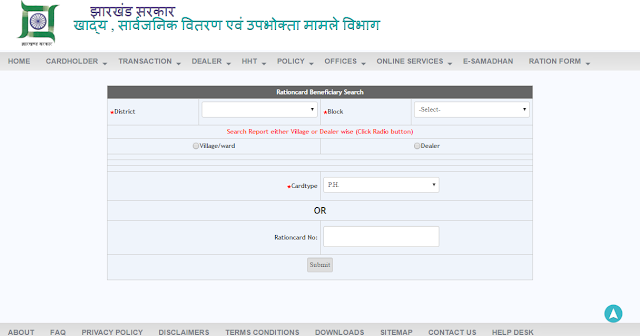 Ration Card Search in Jharkhand